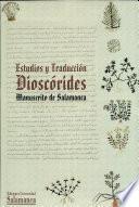 Dioscórides. Estudios y traducción