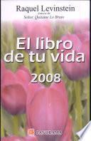 el libro de tu vida 2008